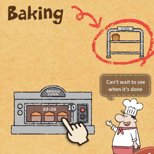オーブンをタップしてパンを選ぶ