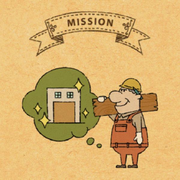 [重要ミッション2]大工仲間をお腹いっぱいに
