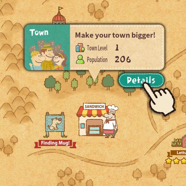 タウンレベルをあげよう