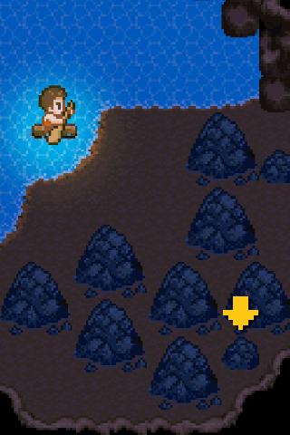 岩の下に何かありそうだ
